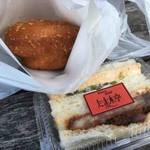 たま木亭 - カレーパン、カツたまごサンド