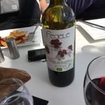 Spisehuusetifaaborg - 赤ワイン
