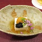 松由 - 養老豆腐
