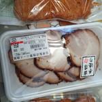 フレッシュ ヤマトク - 料理写真: