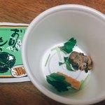 うなぎと麦酒のまんまる - 粉末スープ300円、高過ぎる