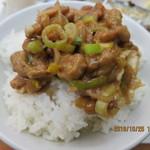 中華 ひのまる - 北海道産(旬)生さんま塩焼き納豆付定食