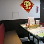 香港 贊記茶餐廳 - 店内1