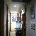 95238196 - 店舗外観