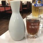 喜京屋 - 紹興酒