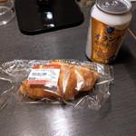 セイコーマート 時計台前店 - バタークロワッサン&オランダモルト39~☆