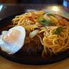 洋食のケニヤ - 料理写真: