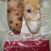 パン工房 キャロット - 料理写真:左クルミチョコ¥160。右田舎焼¥240。