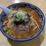 麺屋 創介 - 料理写真:辛NIBO