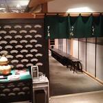 nihonryourioosakaukihashi - 店 外観の一例い 2018年10月