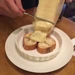 伊勢佐木町 ハイジのチーズが食べられるイタリアン Taverna Bar Orso -