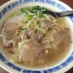 蘭州牛肉麺 - 料理写真:蘭州牛肉麺(2018/10/23撮影)
