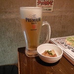 shodaiuomaru - ビールとお通し