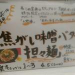 95248121 - 限定麺