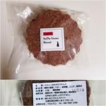 イコロハウス - 料理写真:コフィーカカオビスケット 210円