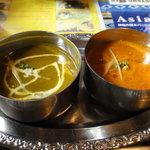 インド・ネパール料理 RAJA - 何故か小さくなるカレー入れ