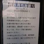 95262432 - ルールは守ろう(^o^)