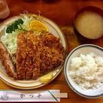 かつ平 - ロースカツ定食 1,100円