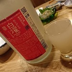 蔵元直送 日本酒ベロ呑み放題酒場 上よし -
