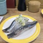 島武水産 -