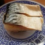 無添くら寿司 - 料理写真:しめ鯖