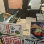 麺屋 侍 - 製麺室です!!