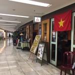 KHANHのベトナムキッチン 銀座999 - お店は地下ですが、オープンエアな作りです。