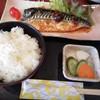 和・ふじ - 料理写真:
