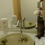 すし崇 - お手洗いシリーズ