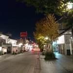 すし崇 - 夜の長野市    まだ 8時