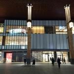 すし崇 - 夜の長野駅