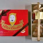 ガトウ専科 - ショコラサンド & ライスクッキー