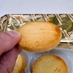ガトウ専科 - ライスクッキー