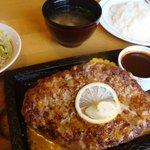 レストラン アルタ - 「アルタハンバーグLL」1830円のライス&ミニサラダセット250円