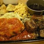 ジョイフル - 「チーズハンバーグ&サイコロステーキ」アップ写真