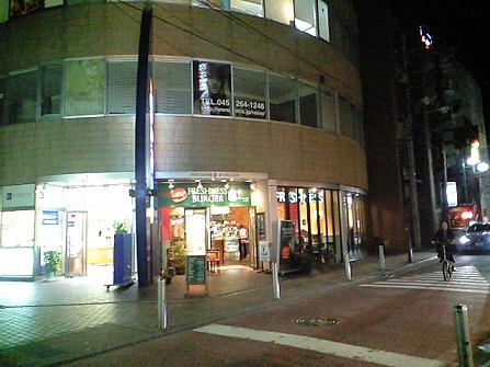 フレッシュネスバーガー 伊勢佐木町店