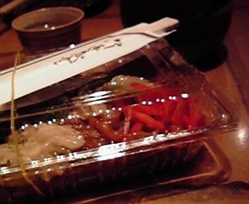 和食や 神楽坂店
