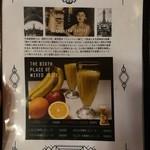 千成屋珈琲 - ミックスジュース