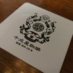 千成屋珈琲 - コースター