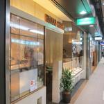 95300594 - 「インデアンカレー 堂島店」店舗外観