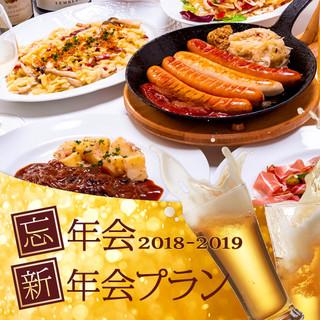 忘年会・新年会コースご予約受付中!!