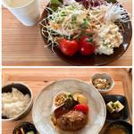 農福レンケイレストラン すずかれん - 料理写真:熊本県産あか牛のハンバーグセット+サラダバー  1250円