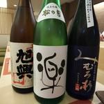 鮨 そえ島 - メニュー以外のお酒たち、呑めって?(笑)