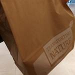 クリスプ サラダ ワークス - 袋