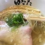 麺や ひなた - 塩ラーメン ( ´θ`) 麺あげ