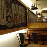 ザ バックヤード カフェ - 店内