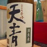 東家 - 天青 純米吟醸 千峰 酒未来