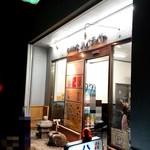 ハイライト食堂 - お店外観