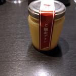 サンタクリーム - 料理写真:ご馳走プリン~☆