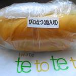 95313646 - 福田パンのぴいなつ